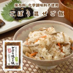 ごぼう混ぜご飯|kobucha-fuji