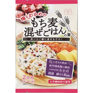 梅とわかめのもち麦混ぜごはんの素|kobucha-fuji