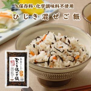 ひじき混ぜご飯(鰹節入り)|kobucha-fuji