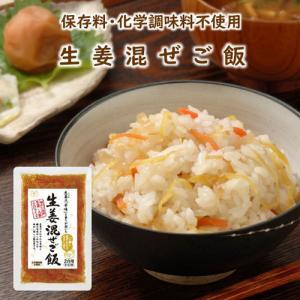 生姜混ぜご飯|kobucha-fuji