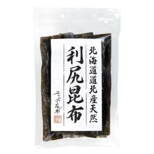 天然利尻昆布 40g kobucha-fuji