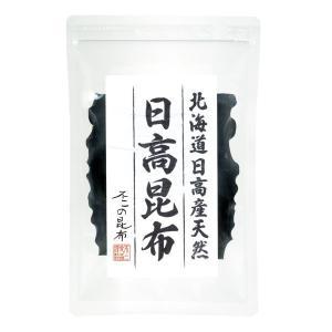 天然日高昆布 35g kobucha-fuji