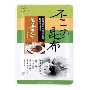 生姜昆布 50g|kobucha-fuji