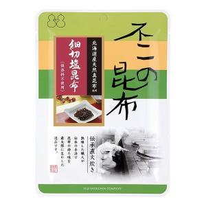 細切塩昆布 50g|kobucha-fuji