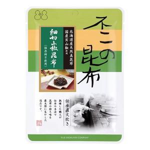 細切山椒昆布 50g|kobucha-fuji