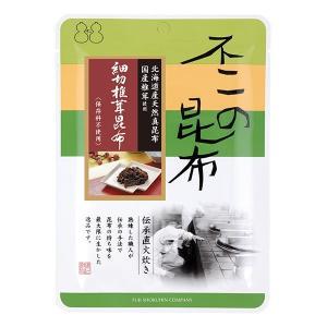 細切椎茸昆布 50g|kobucha-fuji