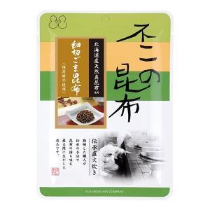 細切ごま昆布 50g|kobucha-fuji