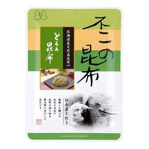 とろろ昆布 20g|kobucha-fuji