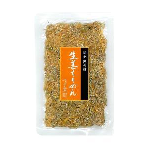 生姜ちりめん 75g|kobucha-fuji