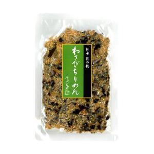 わさびちりめん 75g|kobucha-fuji