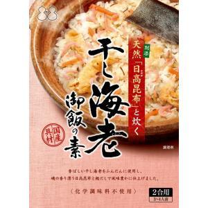 〜天然日高昆布と炊く〜干し海老御飯の素|kobucha-fuji