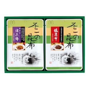 【FP-A10】浪花錦/塩昆布|kobucha-fuji
