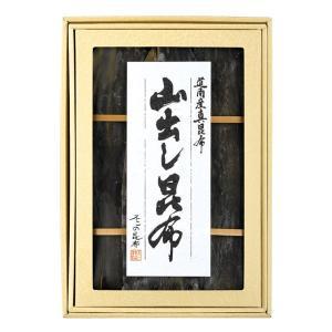 【FY-30】道南産真昆布|kobucha-fuji