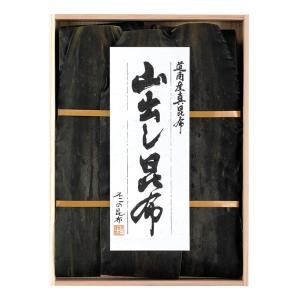 【FY-50】道南産真昆布|kobucha-fuji