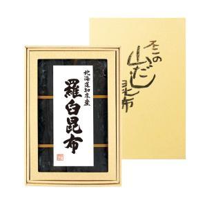 【KS-30】天然羅臼昆布|kobucha-fuji