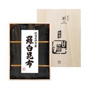 【KS-50】天然羅臼昆布|kobucha-fuji