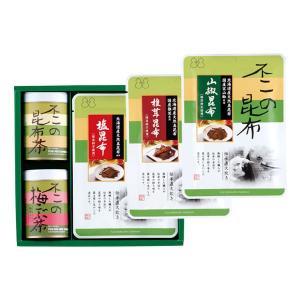 【FP-B20】昆布茶/梅こぶ茶/ 塩昆布/ 椎茸昆布/山椒昆布|kobucha-fuji