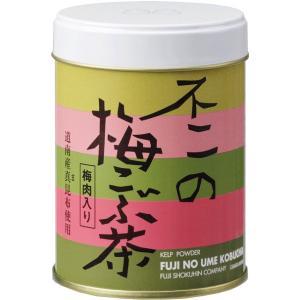 不二の梅こぶ茶50g缶