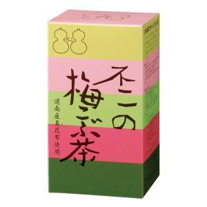 不二の梅こぶ茶1kg箱入り|kobucha-fuji