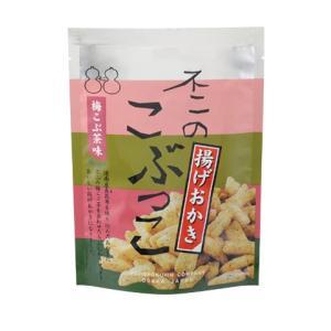 不二のこぶっこ(梅こぶ茶味)50g|kobucha-fuji