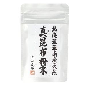 天然真昆布粉末 30g|kobucha-fuji