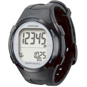 ヤマサ 腕時計 ウォッチ 万歩計 DEMPA MANPO ブラック×シルバー TM-500(B/S) TM-500BS