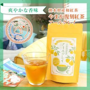 koccha-wacchaの和紅茶は おもたせ 手土産 などによく選ばれています!パッケージも おし...