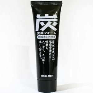 ジュンラブ MC洗顔フォーム 120g|kochaya