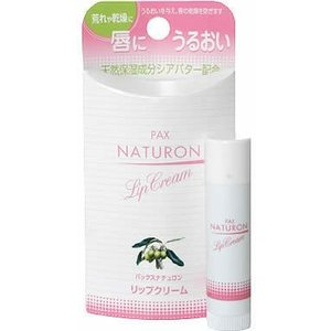 商品名:パックスナチュロンリップクリーム 内容量:4g 成分:ハイプリッドヒマワル油、ミツロウ、ヒマ...