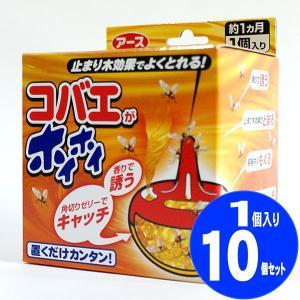 アース製薬 コバエがホイホイ1個×10個セット|kochaya