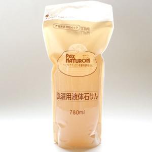 パックスナチュロン洗濯用液体石鹸詰替え用780ml