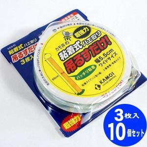 カモ井の粘着式ハエ取り 吊るすだけ 1箱(3枚入×10個)|kochaya