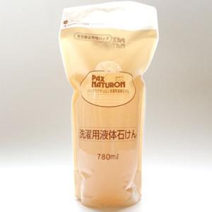 パックスナチュロン洗濯用液体石鹸詰替え用 780ml
