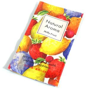 ナチュラルアロマ ミルキーフルーツ 25g|kochaya