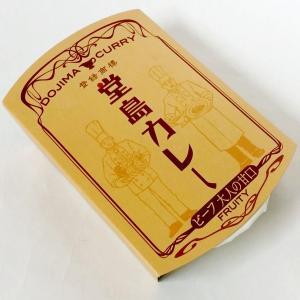 堂島カレー ビーフ・大人の甘口250g