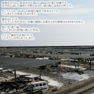 釜揚げしらす天日干し|kochi-bussan|02