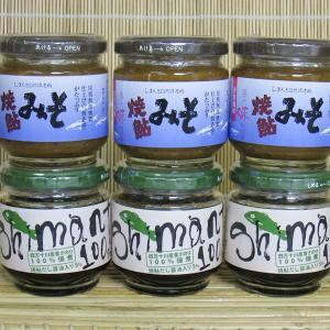 焼鮎みそと川のり佃煮セット|kochi-bussan