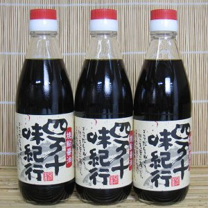 四万十味紀行 焼鮎醤油 360ml 3本セット|kochi-bussan