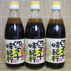 四万十味紀行 焼鮎ゆずポン酢 360ml 3本セット|kochi-bussan