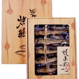 焼鮎5尾(化粧箱入り)|kochi-bussan
