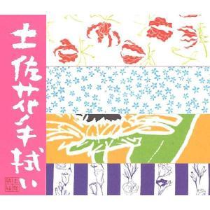 土佐旅福 土佐花手拭い各種|kochi-bussan