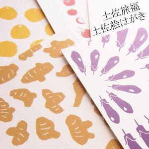 土佐旅福 土佐絵はがき各種|kochi-bussan