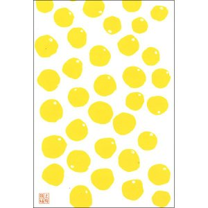 土佐旅福 土佐 絵はがき 小夏 高知 こうち こなつ 日向夏 ニューサマーオレンジ|kochi-bussan