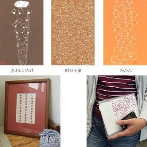 土佐旅福 土佐絵はがき各種|kochi-bussan|04