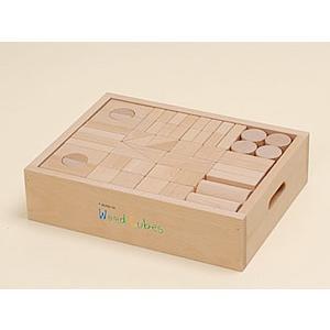 ウッドキューブ(積木)/100ピース|kochi-bussan