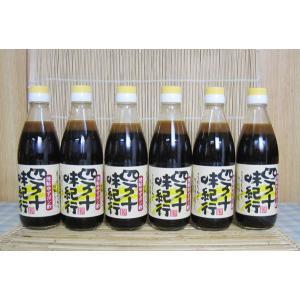 四万十味紀行 焼鮎ゆずポン酢 360ml 6本セット|kochi-bussan