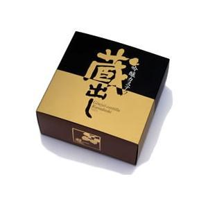 吟醸カステラ 蔵出し|kochi-bussan