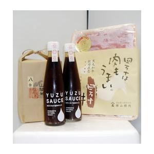 四万十牛しゃぶしゃぶセット|kochi-bussan