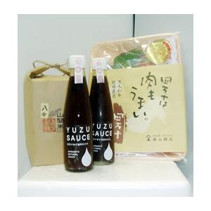 四万十牛特上焼肉セット|kochi-bussan