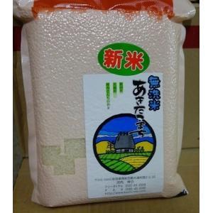 【29年産新米】真空パックあきたこまち 無洗米 2kg  放...